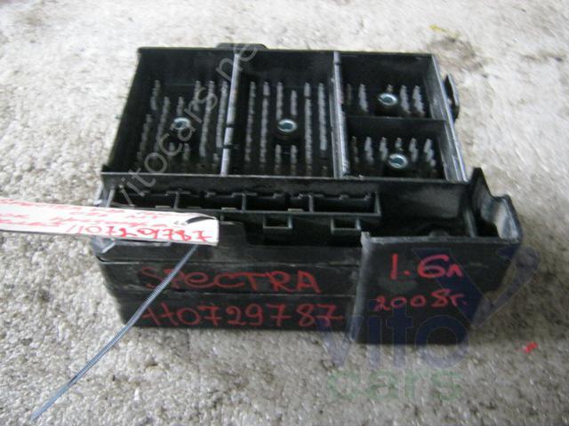 Блок предохранителей KIA Spectra (с разборки) .