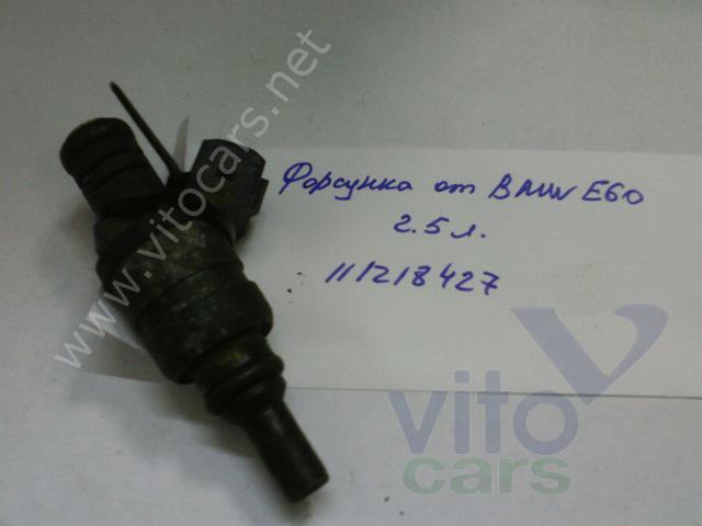 Форсунка инжекторная электрическая BMW 5-series E60/E61 (с разборки) .