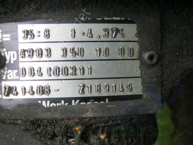 Мост задний (в сборе) Mercedes Sprinter (с разборки) .