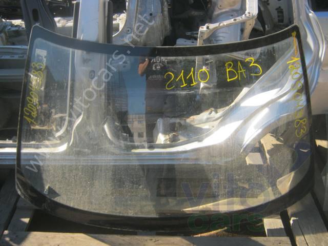 Фото №16 - размеры лобового стекла ВАЗ 2110