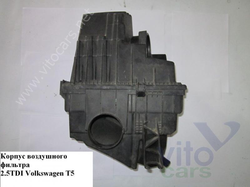 Теплообменник на фольксваген транспортёр-4 где она находится немен москва теплообменники