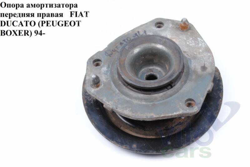 Замена переднего амортизатора фиат дукато