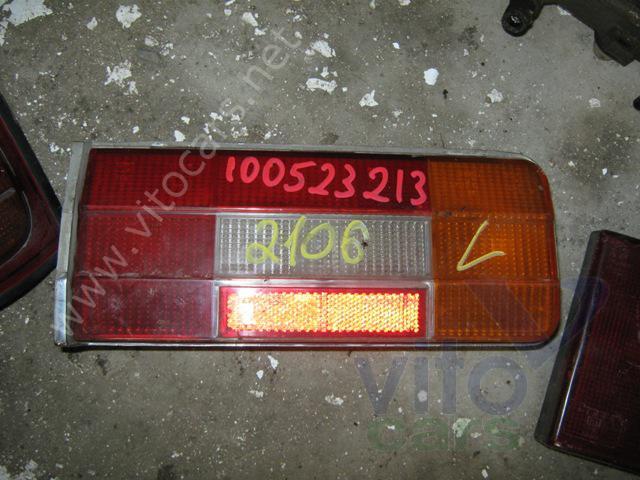 Ваз (vaz) 2115 бампер задний
